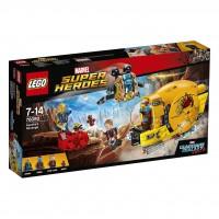 LEGO Venganza de Ayesha